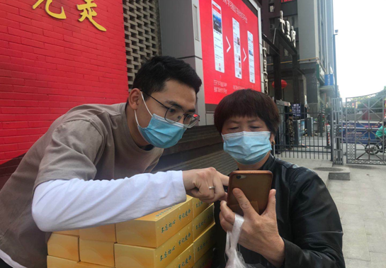 """郑州市金岱街道办事处:""""学习""""路上党员干部群众一路同行"""