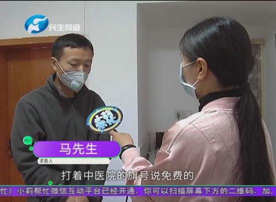 满满的套路!郑州市左恩儿童摄影冒充医院上门给孩子拍照,拍完就变脸了……