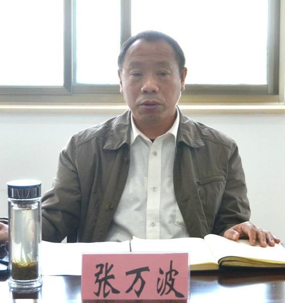 """爱岗敬业 奉献青春——新野法院召开迎""""五四""""青年干警座谈会"""