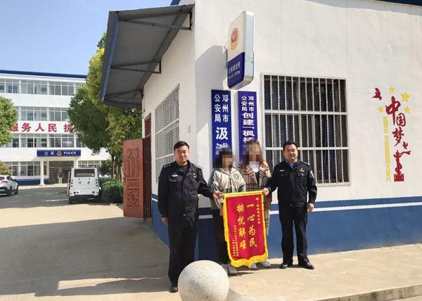 邓州汲滩:花季少女负气出走 民警连夜排查安全找回