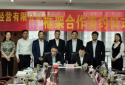 郑州银行与上海汽车资产经营有限公司签订全方位战略合作协议