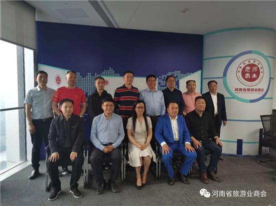 商城县郑州招商工作组揭牌仪式在我会驻地圆满举办
