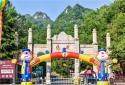 五一小长假首日,尧山旅游接待安全平稳有序、高空崖降、小丑迎宾……欢乐不打烊!