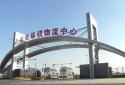 郑州黄河文化公园恢复开园第一天 他们有话说!