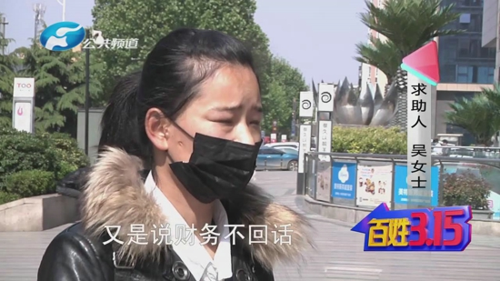 日期不新鲜,为啥调货难?王老吉百香果公司负责人:因为种种原因耽误了