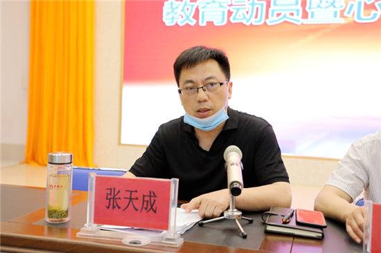 信阳潢川县教育系统开启心理健康教育常规模式