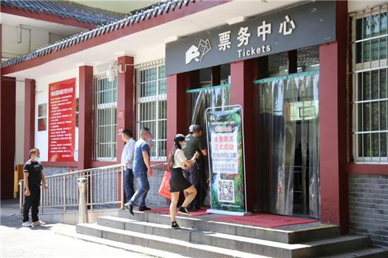 小长假第三天龙潭大峡谷备受青睐,景区继续坚守不松劲!