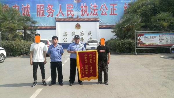 邓州:湍河派出所民警成功破获一起以交友为名义的诈骗案