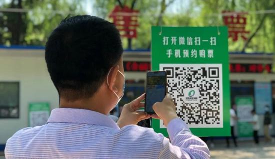 一手抓疫情防控 一手抓经济发展 栾川县借助五一假期快速助推旅游市场复苏