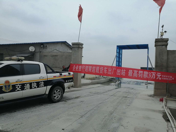 邓州市交通运输局执法所