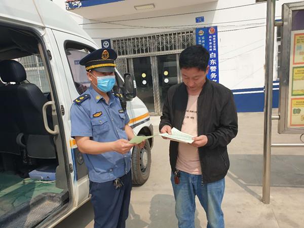 邓州市交通运输局执法所   \