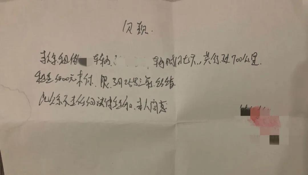 糟心!郑州一女子将玛莎拉蒂送修:商家开了700公里 烟酒糖都没了