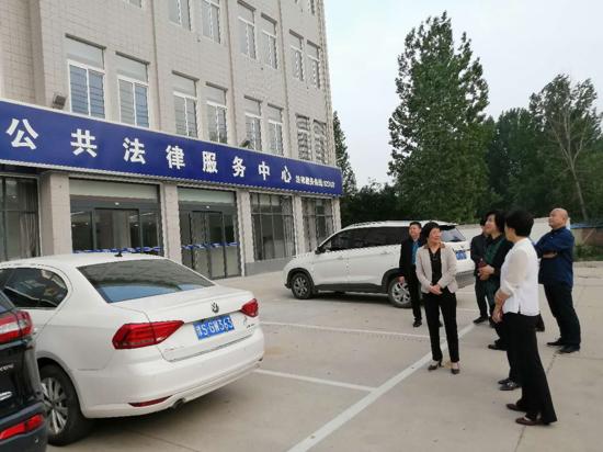 信阳市司法局党组书记、局长徐晓到光山县调研指导公共法律服务工作