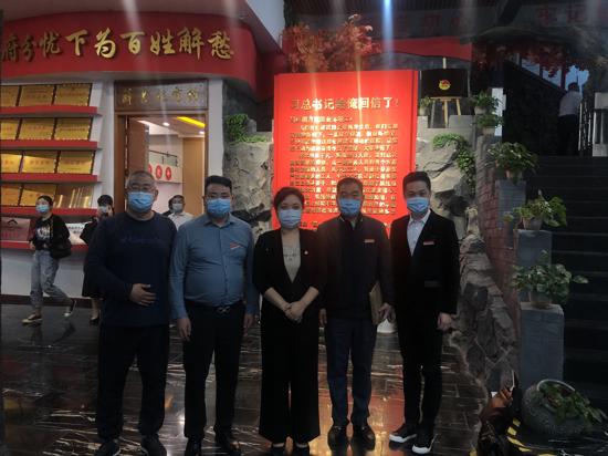 郑州市管城区新联会组织新阶层代表人士参观圆方集团深入领会习近平总书记重要回信的精神