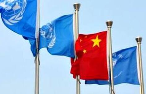 中国已全额缴纳今年联合国会费及维和摊款