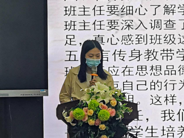 做好疫情防控,静候学子归来—郑州高新区实验小学正副班主任沙龙会议