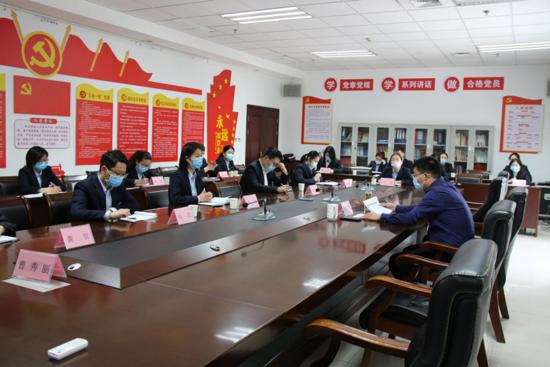 """邮储银行南阳市分行召开""""青春心向党·建功新时代""""青年员工座谈会"""