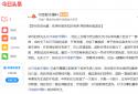 郑州东岸尚景:收房时被告知没有房 房款啥时能退还