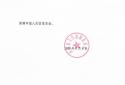 """防疫健康码全国统一!5月11日河南省网上""""健康申报入口""""停止受理"""