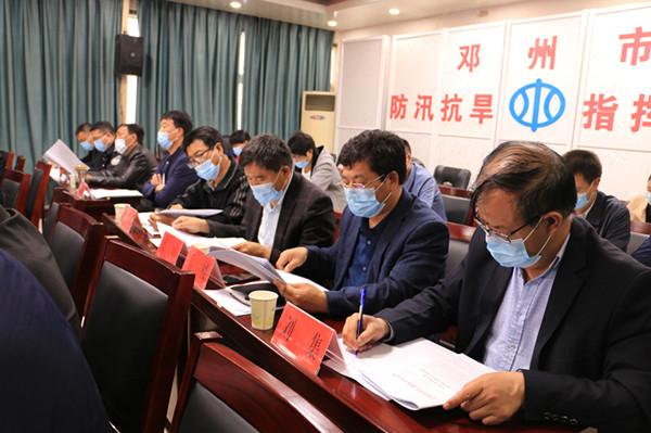 邓州市召开河湖专项整治行动工作会