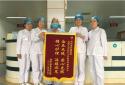 河南省肿瘤医院血液九病区护士长用行动践行南丁格尔精神
