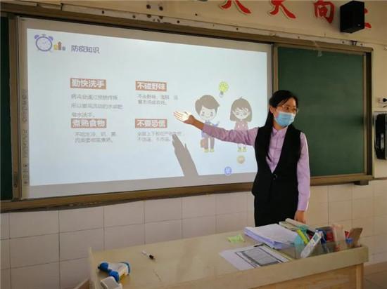 朝阳正好 学子归来 郑州金水区文化绿城小学返校复学第一天