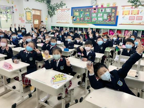 夏风习习,你与阳光如约而至 ——郑州高新区实验小学复学记