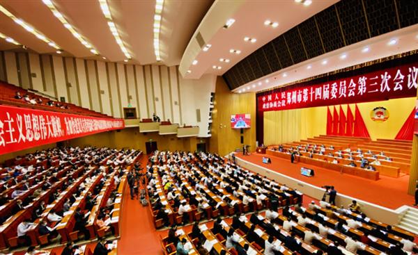 郑州市政协十四届三次会议今日开幕