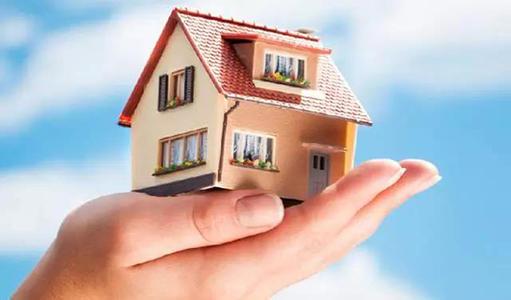 3年80万套建行1900亿贷款支持郑州等6城筹集政策租赁房
