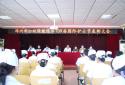 邓州市妇幼保健院举行5.12护士节表彰大会