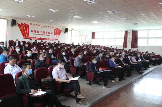 义马市教体局召开2020年全市教育体育工作会议