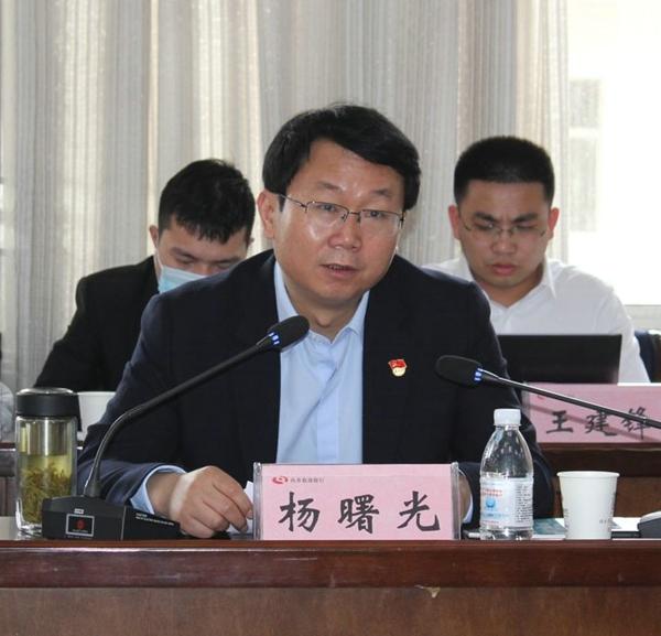 内乡县金融供应链服务发展座谈会在内乡农商银行成功召开