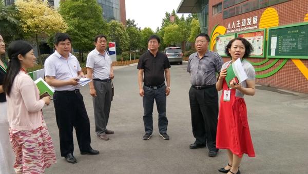 郑州高新区外国语小学荣获郑州市2019年度教育系统平安校园建设先进单位