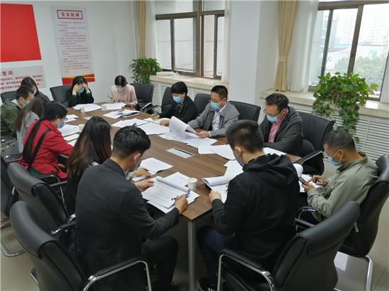 河南省委统战部和同创单位召开精神文明创建专班工作会议
