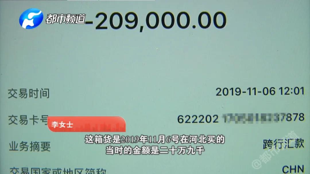 洛阳女子价值20万的手镯寄丢了?德邦快递:只赔5万