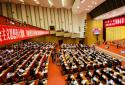 郑州市政协十四届三次会议5月13日开幕