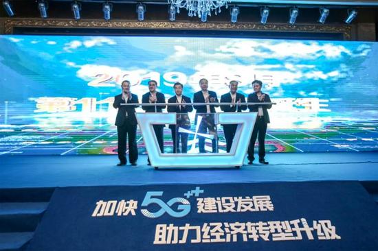 发力新基建!河南移动5G客户超越300万 河南省综合工业互联网平台上线