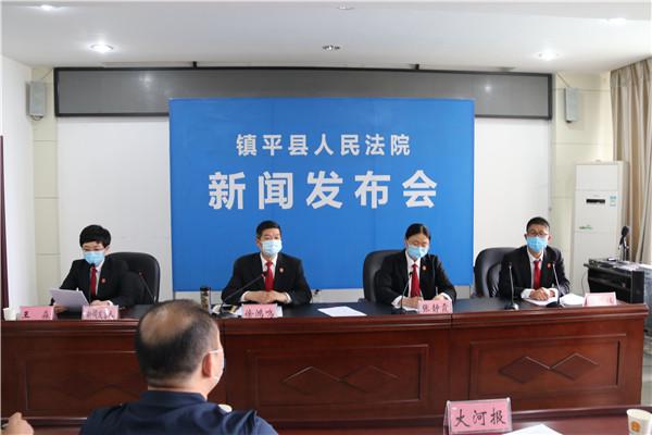 镇平县法院召开禁毒工作新闻发布会
