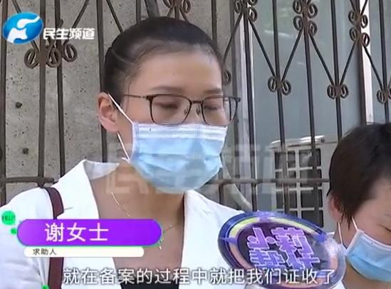 郑州东方女子医院扣押20多名职工的医师资格证不给,院长:证照统一管理