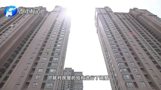 郑州朗悦公园道1号玺园:会客厅变成物业办公室?业主称回家像钻老鼠洞