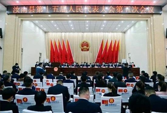 """汝南县新安洁工作得到人大政协""""两会""""充分肯定"""