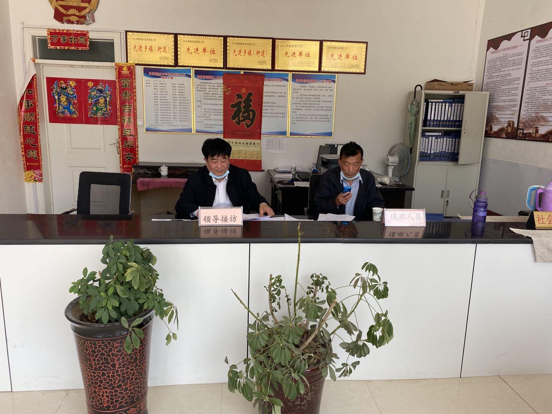 汝南县王岗镇:积极开展扶贫领域信访清零行动
