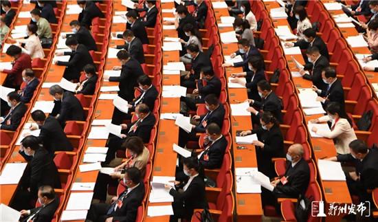 郑州市十五届人大三次会议隆重开幕 徐立毅主持