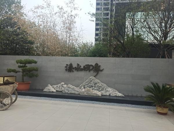 """河南老牌房企东方今典回归郑州 首个项目被诉""""五证不全"""""""