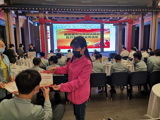 郑州市南阳路司法所:开展普法宣传 助力复产复工