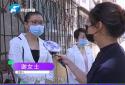 郑州东方女子医院扣押20多名离职职工的医师资格证不给,院长:证照统一管理