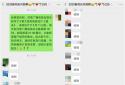 郑州市新同乐社区党委组织观看大型电视政论片《雄关》