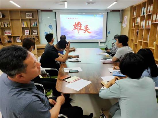 郑州市管城区新联会组织新的社会阶层代表人士集中学习观看大型电视政论片《雄关》