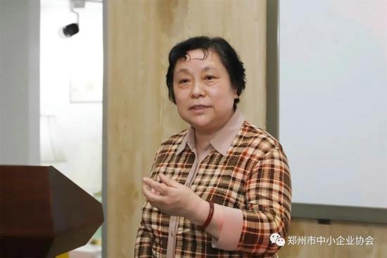 郑州市中小企业协会与郑州市山东商会签署战略合作协议