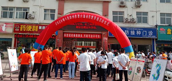 """邓州市疾控中心开展""""全民营养周""""宣传活动"""